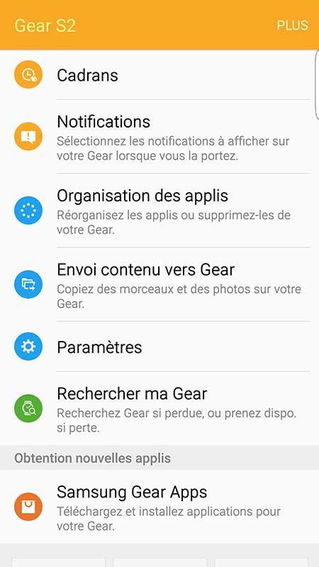 Samsung Galaxy Gear S2 : une application pour les controler toutes